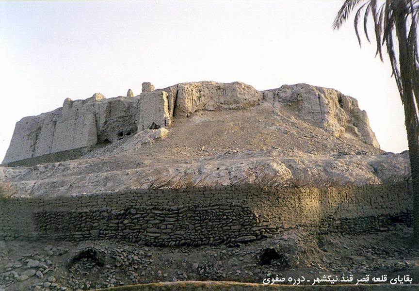 قلعه قصرقند